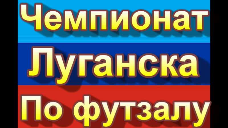 VostokFP Лион