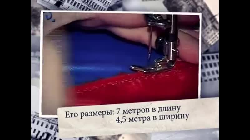 Дзержинск. Флаг на ДКХ