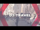 DJ Travel Серия 3 : Флоренция. В поисках Дисаронно.