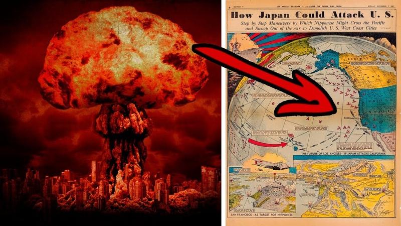 США были уничтожены в 1937 году
