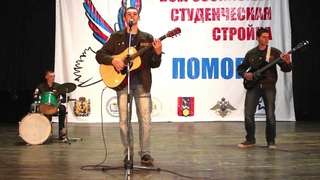 """ССО Связь - """"На связи!"""" (ВСС """"Поморье"""" 2015г.)"""