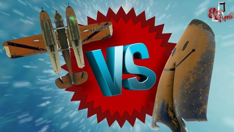 Лопата VS Самолет Far Cry 5 (МАРМОК SQUAD 14 Фейлы и приколы в играхмонтаж)