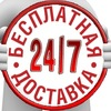 Микронаушники в Минске