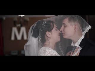 Свадебный тизер Валентин и Любовь