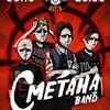 5.10 | СМЕТАНА band | Ростов | Badland