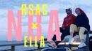 Премьера RSAC x ELLA NBA Не мешай OFFICIAL VIDEO
