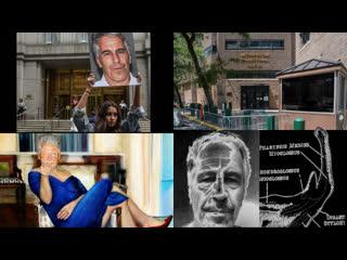 Epstein - News:  Autopsie + Hausdurchsuchung in Manhattan + Trump Interview + Schwere Fehler der Gefängniswärter