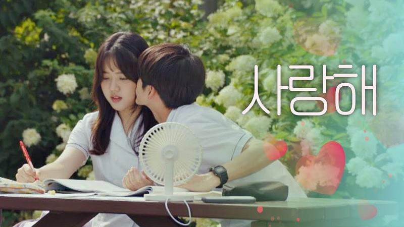 """(쪽♥) 준달 옹성우(Ong Seong-wu)의 기습뽀뽀에 심쿵 당한 콩알 김향기(Kim Hyang-gi) """"사랑해"""" 열여덟의 순간(At Eighteen) 12회"""