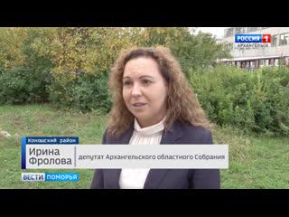Новую современную школу с эстетическим уклоном открыли в поселке Ерцево
