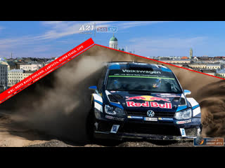 Wrc: neste rally finland, super stage, 3.08.2019 [545tv, a21 network]