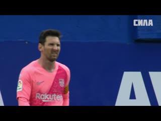 Эйбар  Барселона. Обзор матча