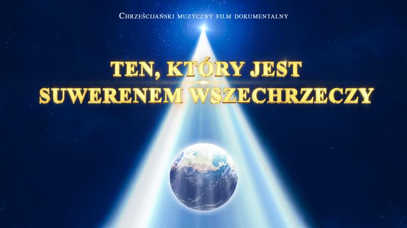"""Chrześcijański film dokumentalny   """"Ten, który jest Suwerenem Wszechrzeczy"""" Świadectwo Bożej potęgi (Zwiastun)"""
