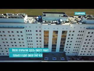 Krim: 18. märz 2019 - 5 jahre der wiedervereinigung mit russland