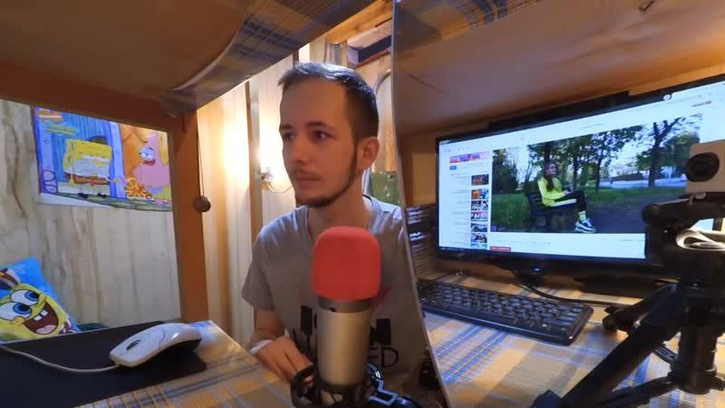 ShadowBMX поясняет за армию Стримерше Карине