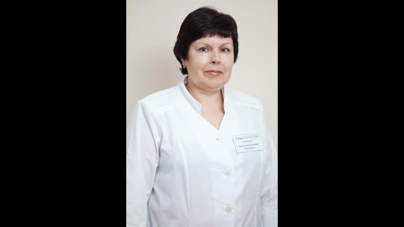 Наш врач Татьяна Евгеньевна Балабаева рассказывает о специфике работы гинеколога-эндокринолога.