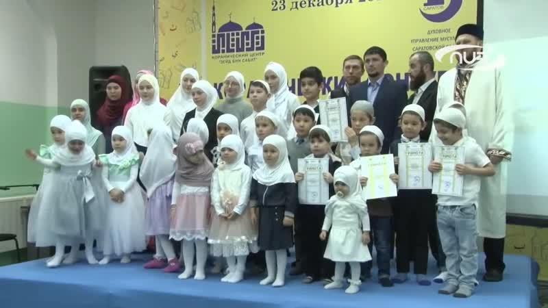 Сарытау Татарлары Ислам юлында