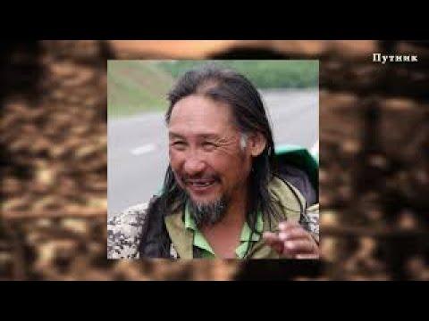 Поднимая народ за собой 1 серия Начало пути шаман якут