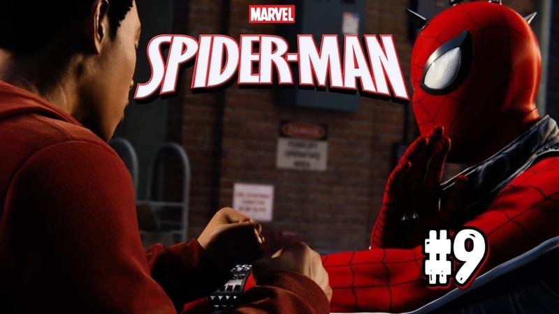 ◉ 16 ПАУКУ ВТАЩИЛ П*ЗДЮК Marvel's Spider Man 9 ▷