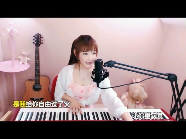 Sexy pretty woman singing Chinese song