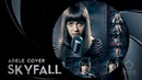 Skyfall (Adele) - Acapella Cover by Mary Sazonova Tikhon L.