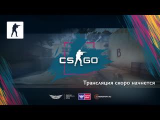Cs:go   специальный турнир 2019   онлайн-отборочные #2