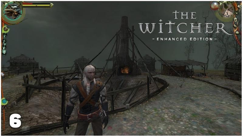 Болотная Тварь Ведьмак 6