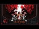 Alice Asylum Anger Is A Plea For Love