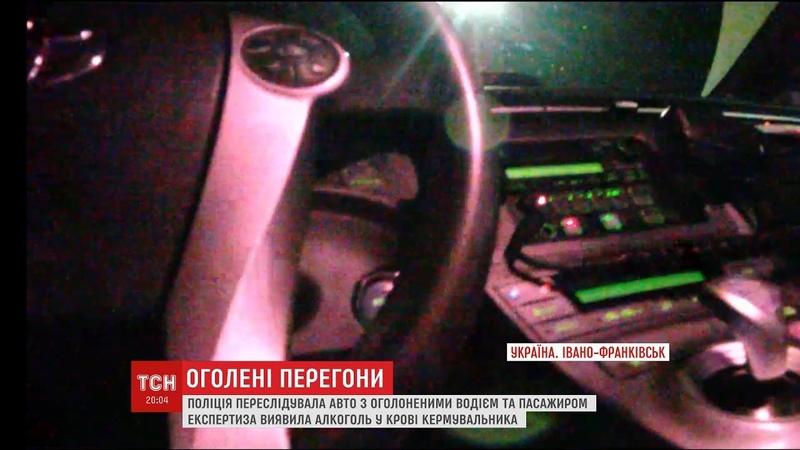 В Івано Франківську молодики влаштували перегони з патрульною поліцією