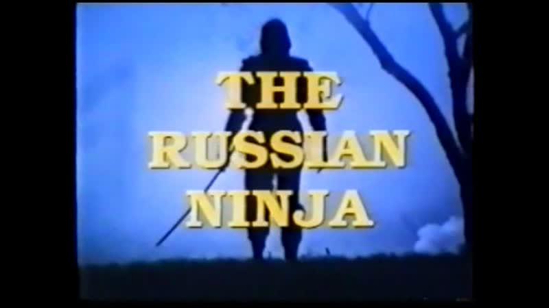Mats Helge The Russian Ninja 1989
