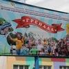 """Лагерь """"Гренада"""" город Невинномысск"""