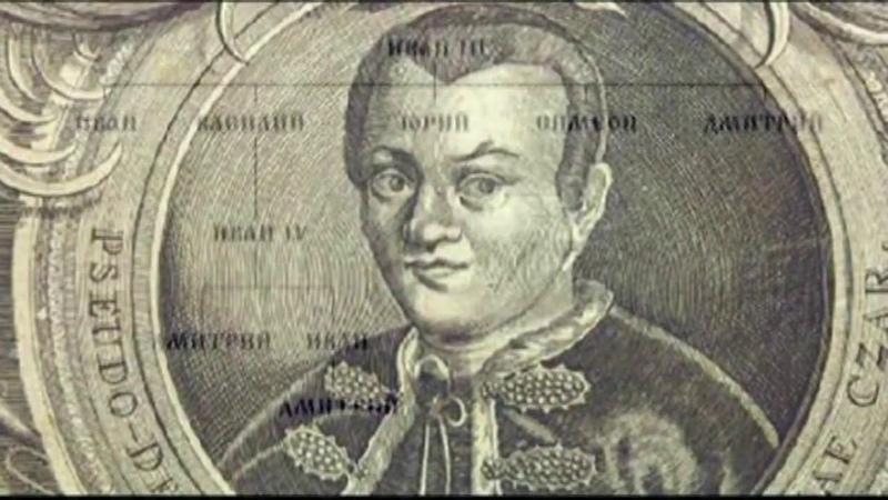 Как Романовы подменили историю и уничтожили царскую династию Рюриковичей