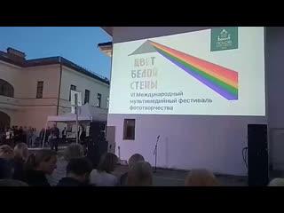 ЦВЕТ БЕЛОЙ СТЕНЫ 6-ой Международный мутимедийный фестиваль