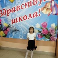 Сергеевна Регина