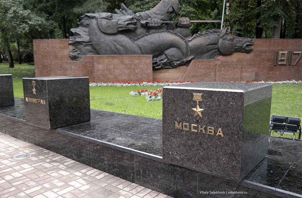 Город-герой Москва, парк 28 панфиловцев