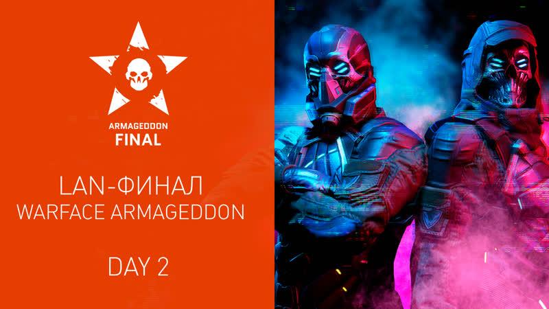 LAN финал Warface Armageddon League Day 2