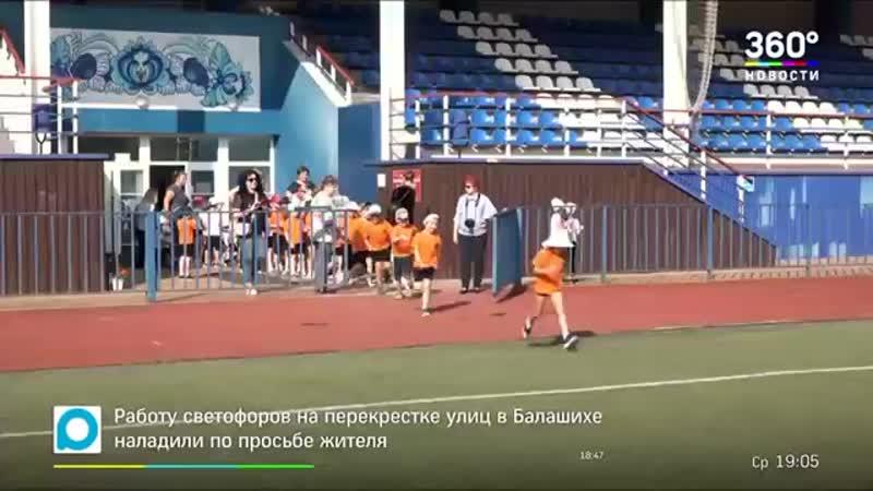 Поле стадиона Заря обновят в Краснознаменске.mp4