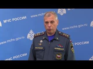 Комментарий первого заместителя министра МЧС России Александра Чуприяна