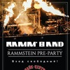 Ramm'band. Rammstein PreParty, Sexton, 27 июля