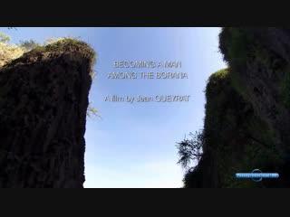 Воспитание мужества в племени боран / Becoming a man among the borana