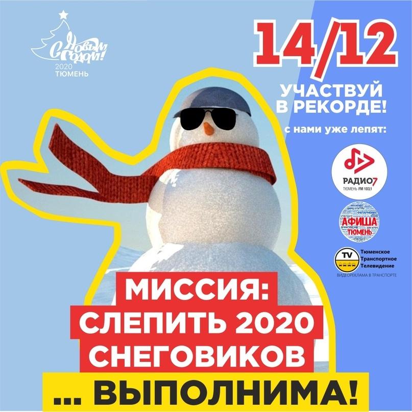 Топ мероприятий на 13 — 15 декабря, изображение №19