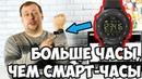Первый на Youtube обзор Digma Smartline E1m живучие смарт часы