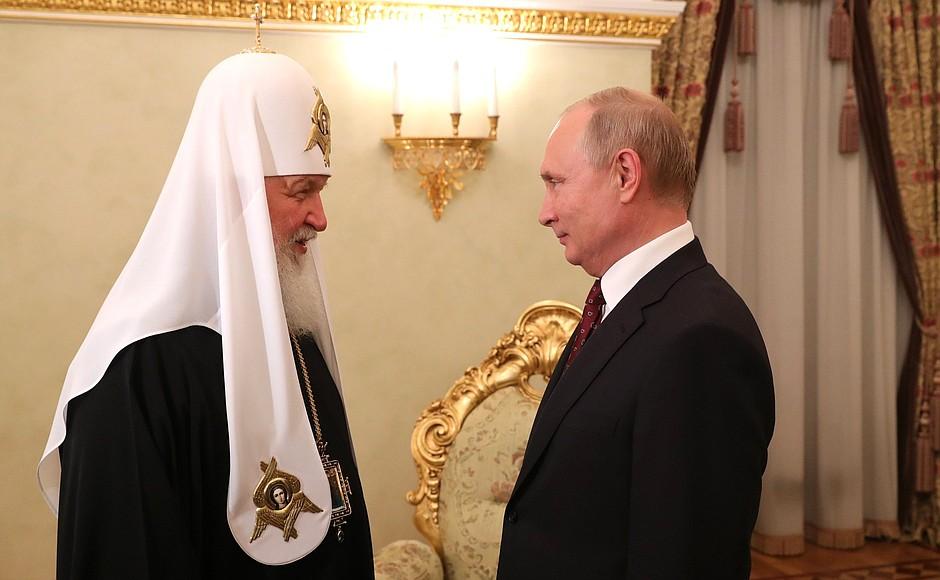поздравление митрополита с днем города одной комнате накладные