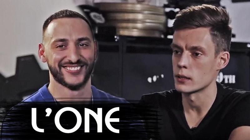 LOne - о баттле с Оксимироном, Украине и Фараоне Большое интервью