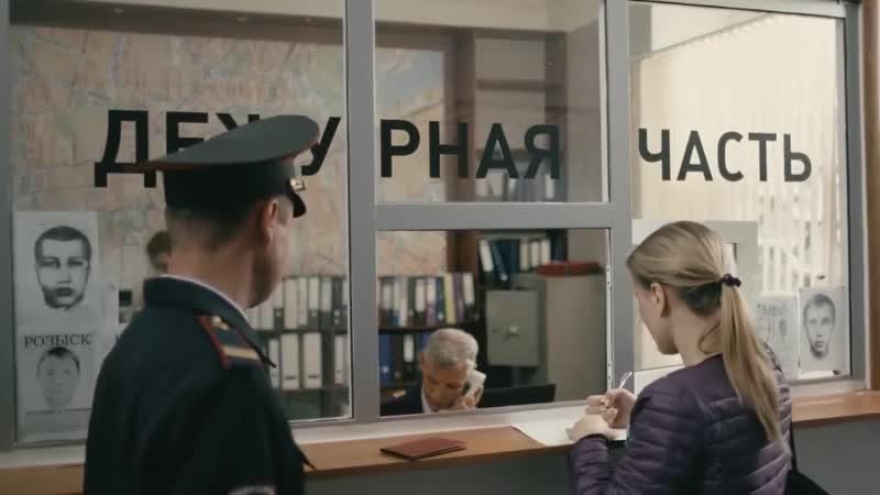 27. Маменькин сынок. 2 серия. 2019 год.