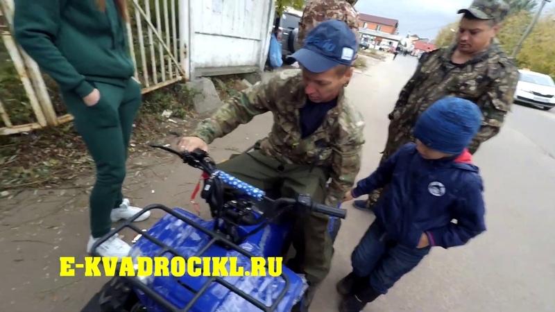 Квадроцикл МУГЛИ ШАРП Доставка детского квадрика ATV for a child's birthday