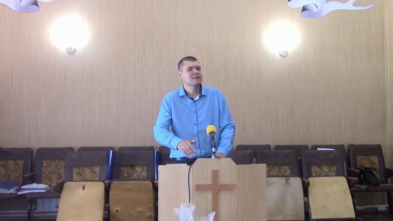 Андрей Агафонов Проповедь Благая часть 2018.08.05