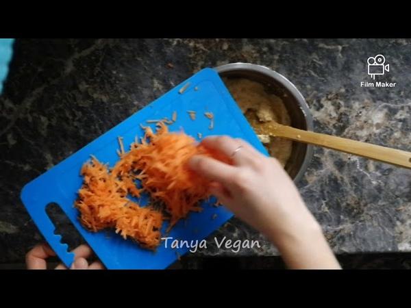 Котлеты из Нута | Веганские Котлеты | Овощные Котлеты | Котлеты Для Гамбургера