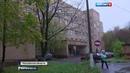 Вести в 20:00 • Похищенные двойняшки: российское законодательство на стороне суррогатной матери