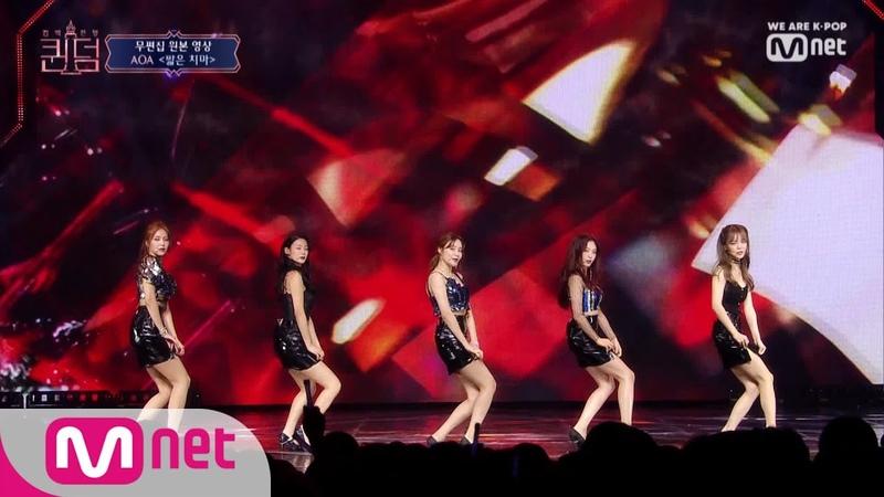 [중앙CAM] ♬ 짧은 치마 - AOA @1차 경연 컴백전쟁 : 퀸덤 2화