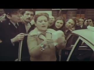 Последний поцелуй / Le Dernier baiser (1977)